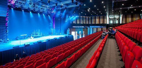 Concert Halls with Electric Acoustics